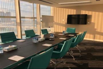 Al Danah Meeting Room