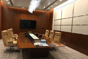 Narjis Boardroom