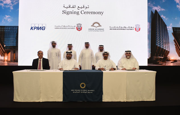 New partnership to build Emirati expertise